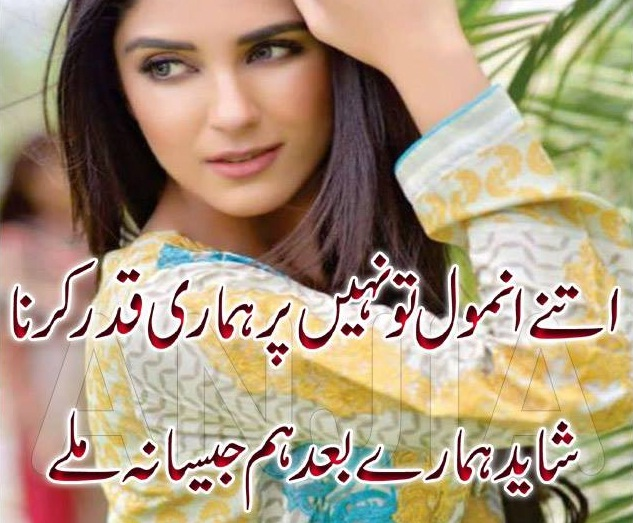 Muskan Girl Wallpaper Mypoetrysms Com Largest Sms Amp Shayari Collection