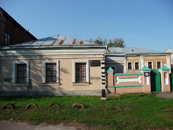 Нежин. Музейный комплекс «Почтовая станция» 1780 г.