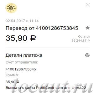 35.90 рублей
