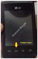 Hard Reset Android LG Optimus L1 II E410