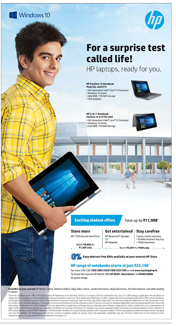 Exciting student offers on HP | June 2016 discount offers