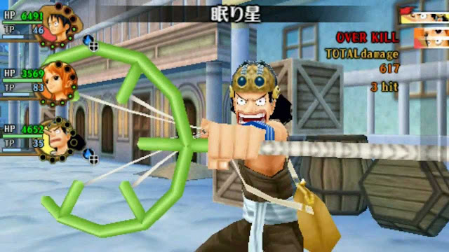 cw cheat one piece romace dawn gratis