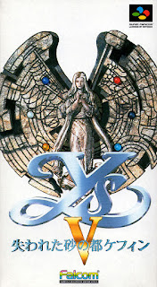 Portada del cartucho de Ys V: Ushinawareta Suna no Miyako Kefin (Falcom, 1995, SNES)