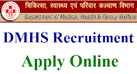 DMHS Jaipur Recruitment 2018