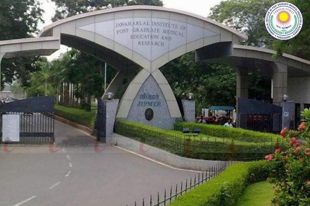 പുതുച്ചേരി JIPMER-ൽ 70 ഗ്രൂപ്പ് ബി, സി ഒഴിവുകള്; ശമ്പളം 34,800 വരെ