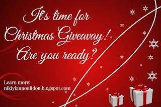 χριστουγεννιάτικος διαγωνισμός 2015