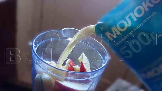 добавляем молоко в блендер для коктейля