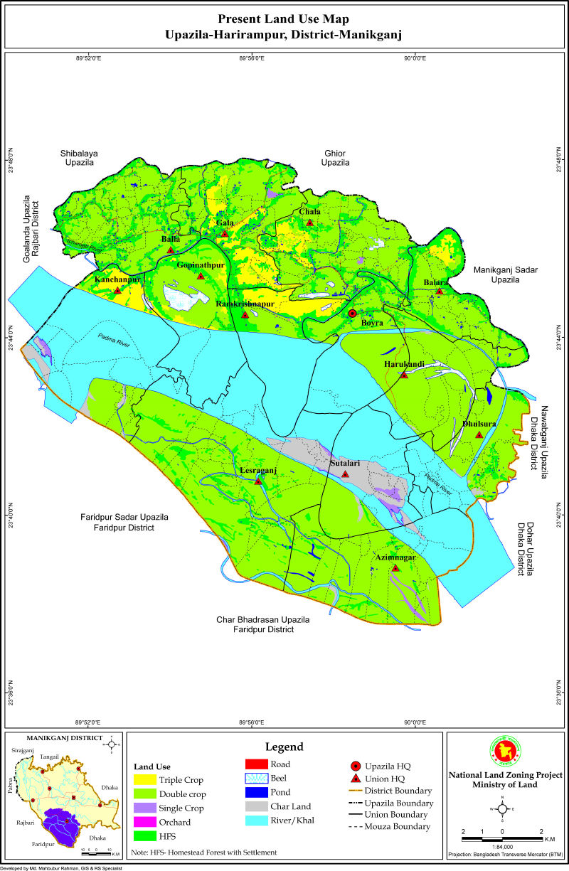 Harirampur Upazila Mouza Map Manikganj District Bangladesh