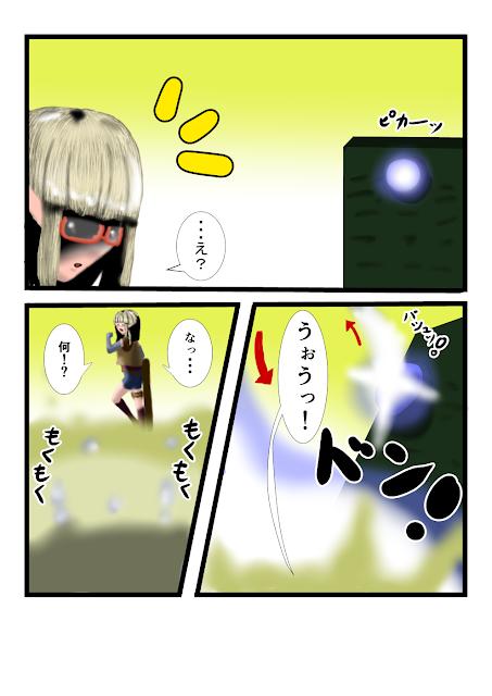 【ほっとする】楓さんが往く!_本編【Web漫画】