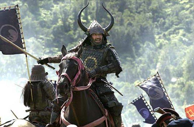the last samurai essay