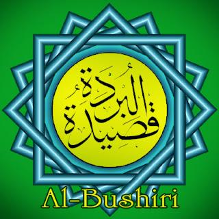 Teks Bacaan Qasidah Burdah Imam Al Bushiri