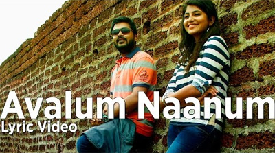 Avalum Naanum – Lyric Video | Achcham Yenbadhu Madamaiyada | A R Rahman | Lyric Video