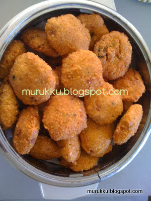 Fried Snack with lentils and spices