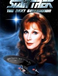 Star Trek: The Next Generation 7 | Bmovies
