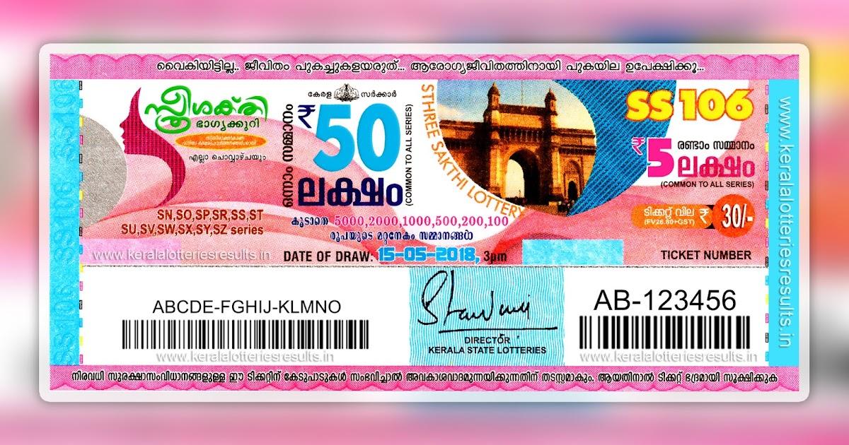 "Kerala Lottery Result; 15-05-2018 ""Sthree Sakthi Lottery"