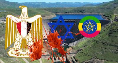 اثيوبيا تنفي حق مصر في مياه النيل وتطلب وساطة اسرائيل