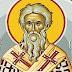Γιατί ο Άγιος Διονύσιος ο Αρεοπαγίτης θεωρείται πολιούχος της πόλεως των Αθηνών;