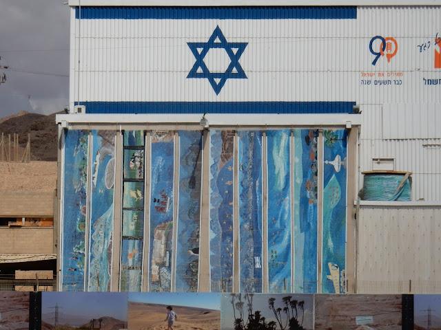 Street Art, Eilat, Israel, Mar Rojo, Elisa N, Blog de Viajes Argentina, Lifestyle