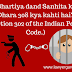 Bhartiya dand Sanhita ki Dhara 308 kya kahti hai? ( Section 302 of the Indian Penal Code.)