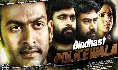 Bindaas Officer (Policewala) 2016 Hindi Dubbed Movie Download