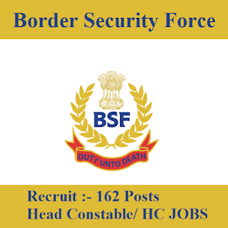 Border Security Force, BSF, Ministry of Home Affairs, Govt. of India, Force, HC, Head Constable, freejobalert, Sarkari Naukri, Latest Jobs, bsf logo