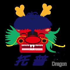 Zodiac Dragon - Top
