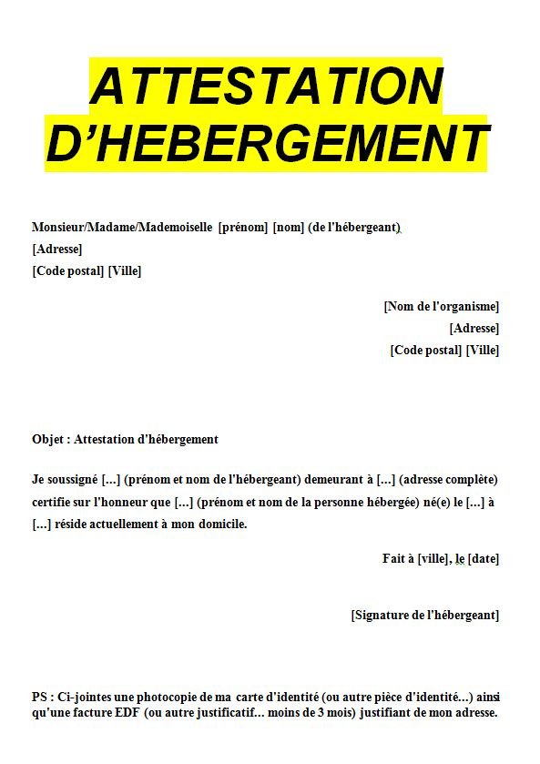 attestation d hebergement a titre gratuit pdf
