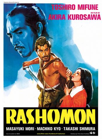 Rashomon (1950) ราโชมอน