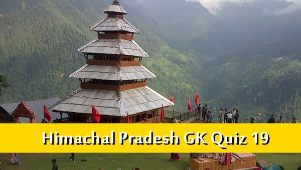HP GK in Hindi Quiz Census and Temples MCQ-19