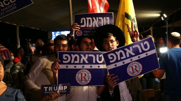 Partidarios de Trump en Jerusalém
