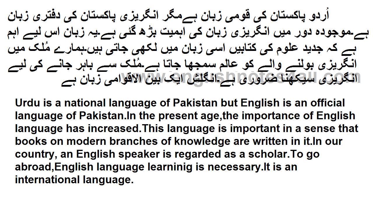 The go meaning in urdu translational