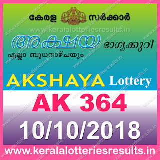 KeralaLotteriesresults.in, akshaya today result: 10-10-2018 Akshaya lottery ak-364, kerala lottery result 10-10-2018, akshaya lottery results, kerala lottery result today akshaya, akshaya lottery result, kerala lottery result akshaya today, kerala lottery akshaya today result, akshaya kerala lottery result, akshaya lottery ak.364 results 10-10-2018, akshaya lottery ak 364, live akshaya lottery ak-364, akshaya lottery, kerala lottery today result akshaya, akshaya lottery (ak-364) 10/10/2018, today akshaya lottery result, akshaya lottery today result, akshaya lottery results today, today kerala lottery result akshaya, kerala lottery results today akshaya 10 10 18, akshaya lottery today, today lottery result akshaya 10-10-18, akshaya lottery result today 10.10.2018, kerala lottery result live, kerala lottery bumper result, kerala lottery result yesterday, kerala lottery result today, kerala online lottery results, kerala lottery draw, kerala lottery results, kerala state lottery today, kerala lottare, kerala lottery result, lottery today, kerala lottery today draw result, kerala lottery online purchase, kerala lottery, kl result,  yesterday lottery results, lotteries results, keralalotteries, kerala lottery, keralalotteryresult, kerala lottery result, kerala lottery result live, kerala lottery today, kerala lottery result today, kerala lottery results today, today kerala lottery result, kerala lottery ticket pictures, kerala samsthana bhagyakuri
