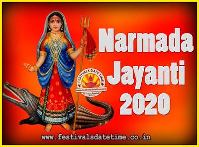2020 Narmada Jayanti Puja Date & Time, 2020 Narmada Jayanti Calendar