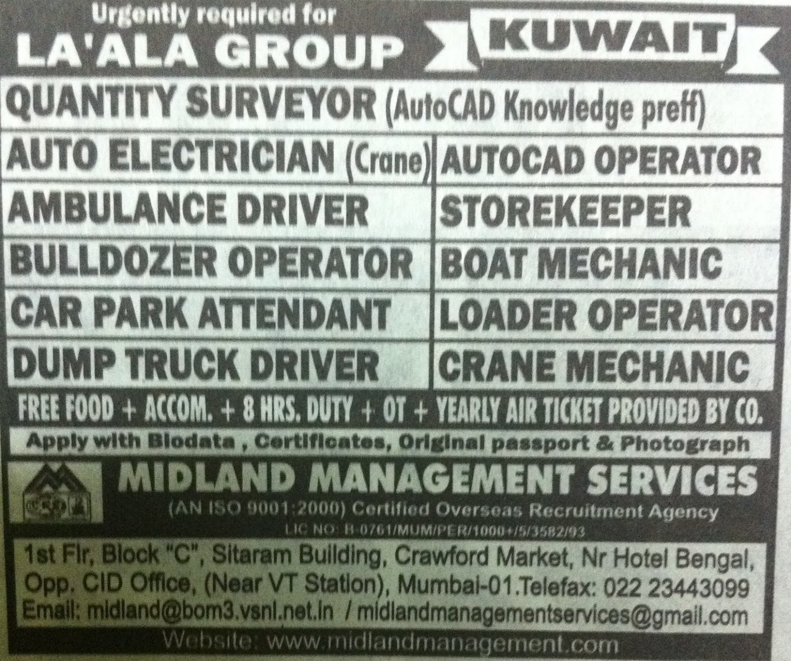 Gulf jobs for indians: KUWAIT jobs for QUANTITY surveyor