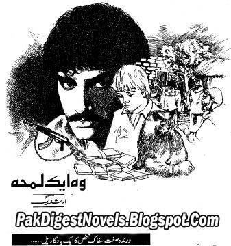 Wo Eik Lamha Novel By Arshed Baig Pdf Free Download