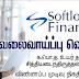 Vacancy In Softlogic Finance PLC