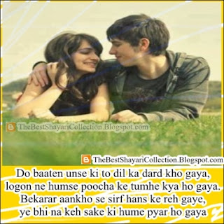 Hindi Love Whatsapp Dp Shayari with Images