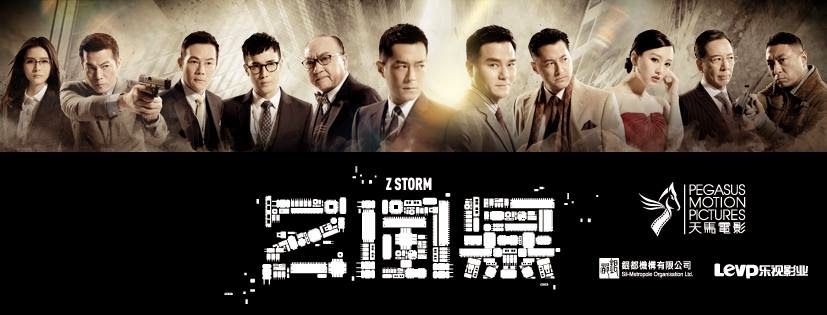 Z Storm Movie Film Cantonese 2014 - Sinopsis