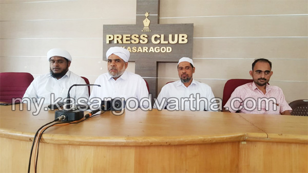 News, Kerala, Kasaragod,Inaguration,Religion,Erumad Makham Uroos will be started on 22nd