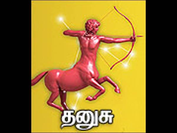 வார ராசிபலன் - தனுசு