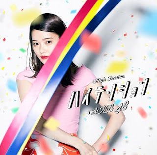 AKB48 - また あなたのことを考えてた 歌詞