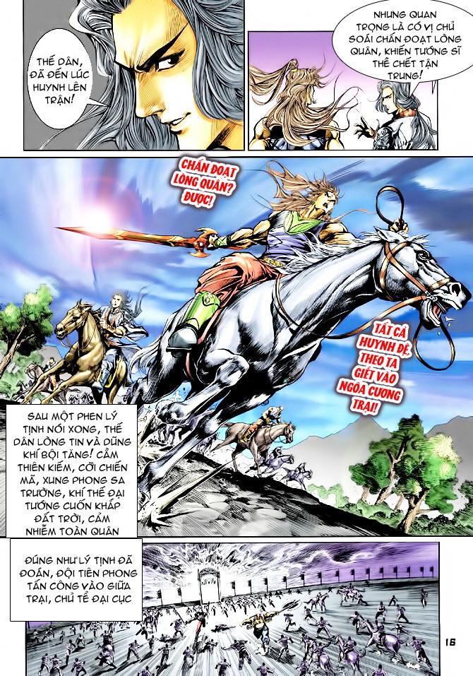 Đại Đường Uy Long chapter 44 trang 16