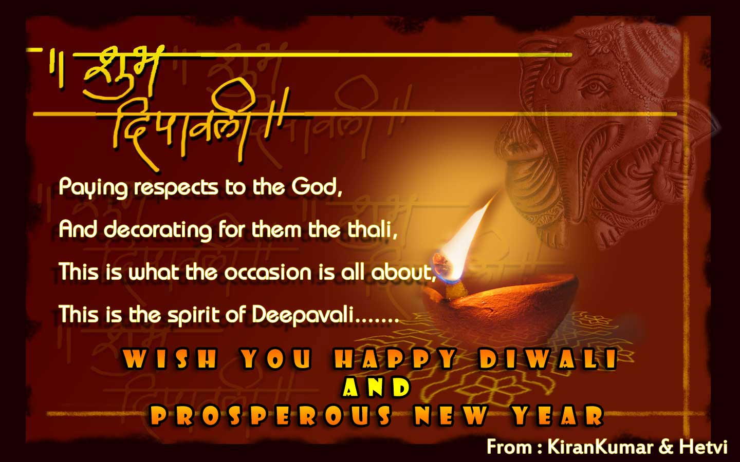 INTERESTING STORIES: Happy Diwali and New Year