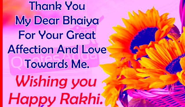 Happy Rakhi Quotes, Raksha Bandhan Message
