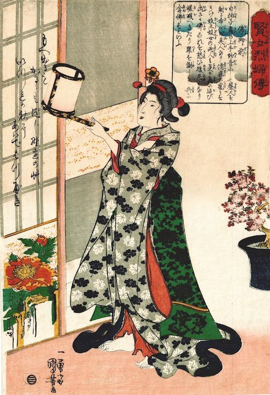 Kuniyoshi, Hotoke Gozen,  1841