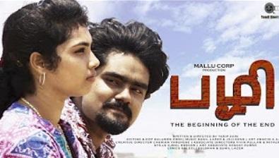 Pazhi – New Tamil Short Film 2018 | with English Subtitles