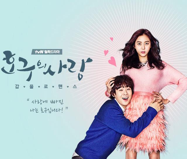 Download Drama Korea Ho Goo's Love Batch Subtitle Indonesia
