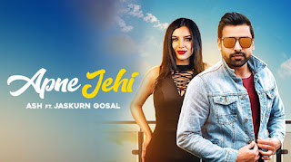 Apne Jehi Song Lyrics