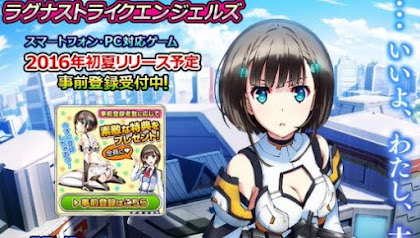 Ragnastrike Angels Episódio 1, Ragnastrike Angels Ep 1, Ragnastrike Angels 1, Ragnastrike Angels Episode 1, Assistir Ragnastrike Angels Episódio 1, Assistir Ragnastrike Angels Ep 1, Ragnastrike Angels Anime Episode 1