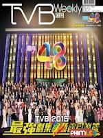 Lễ Khánh Đài TVB 2014